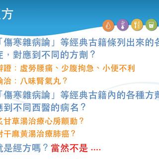 微信迷你講座_page-0004.jpg