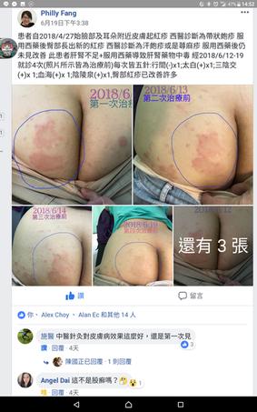 吴泓徳52.png