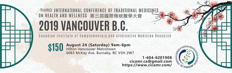 Third International Conference of Traditional Medicines - August 24, 2019