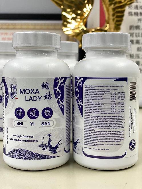 MOXA LADY SHI YI SAN(Anti epidemic)鲍姑时疫散