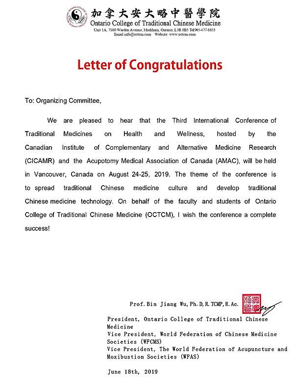 贺信-第三届国际传统医学暨中医学大会(中英文)_page-0002.jpg