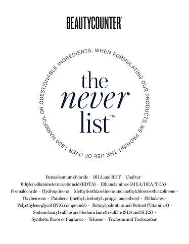 20200120-never-list-printable-new__3_.jp