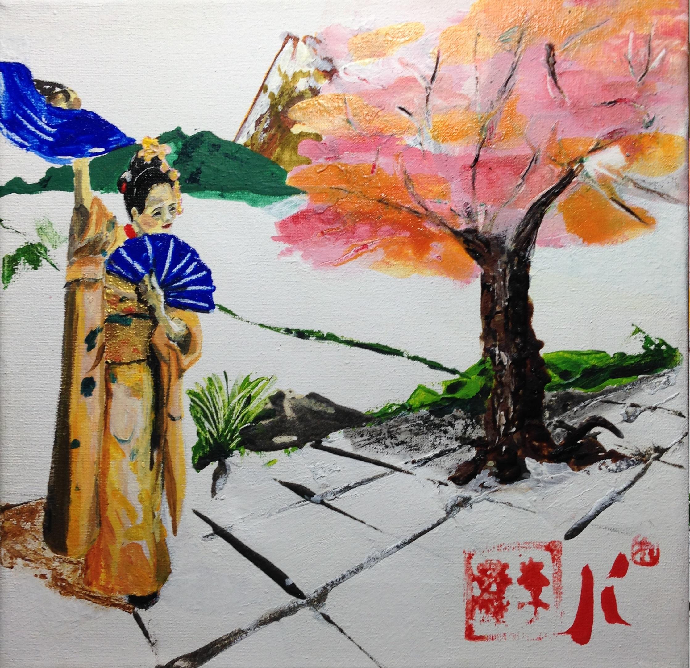 Danse d'une geisha en automne - 2015