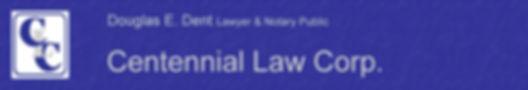 centennial_law_bannermarble.jpg
