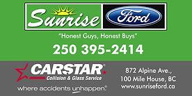 SunriseFordCarstar Combined logos.jpg
