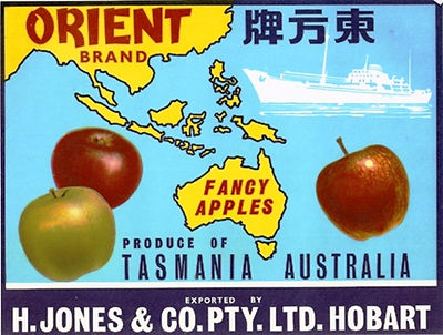 tasmanian-apple-label-orient-brand