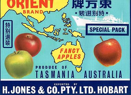 Tasmanian-apple-label-orient-special