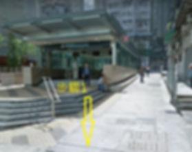 Sai Ying Pun MTR Station point out.jpg