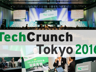 Three Large Pitch Events for IT Start-ups in Japan