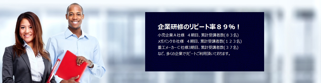 Slide-03-textJ