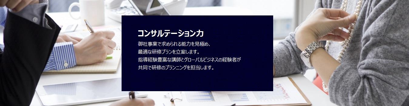 Slide-05-textJ