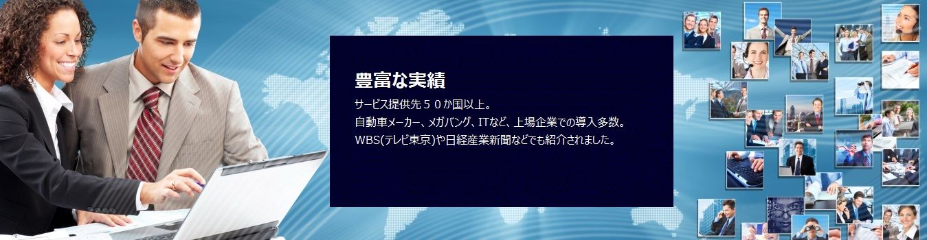 Slide-02-textJ