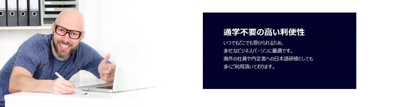 Slide-04-textJ