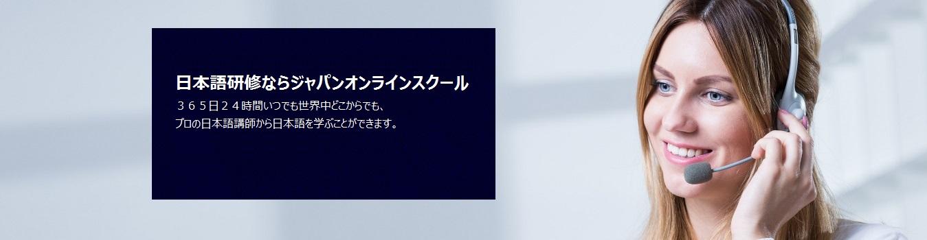 Slide-01-textJ