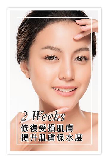 Collagen_成效-01.png