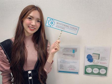 モデル事務所jeepersレディースモデルゆみちゃんがご来店 !!