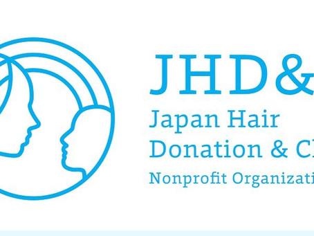 JHD&Cジャパンヘアードネーション&チャリティー通称(ジャーダック)登録サロン!!