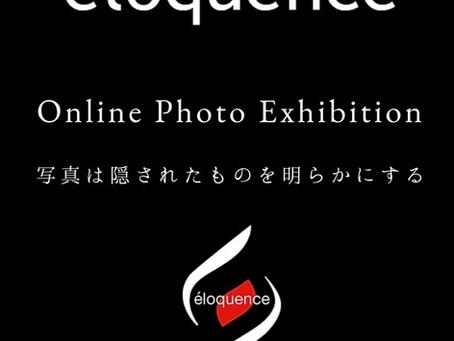 オンラインファッション・ポートレートWEB写真展のお知らせ