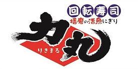 【画像5】関西フーズ様(ロゴ).jpg