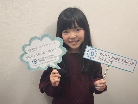 モデル事務所jeepersのキッズモデル北山栞凪ちゃん親子がご来店!!