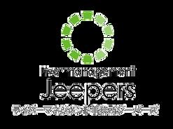 ライバーマネジメント事務所jeepers-ロゴデータ(2020).png