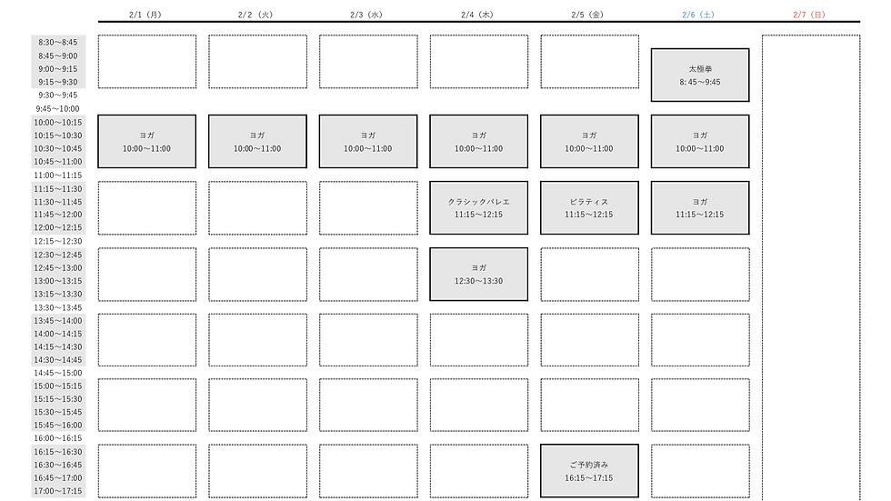 スクリーンショット 2021-02-12 11.58.43.png