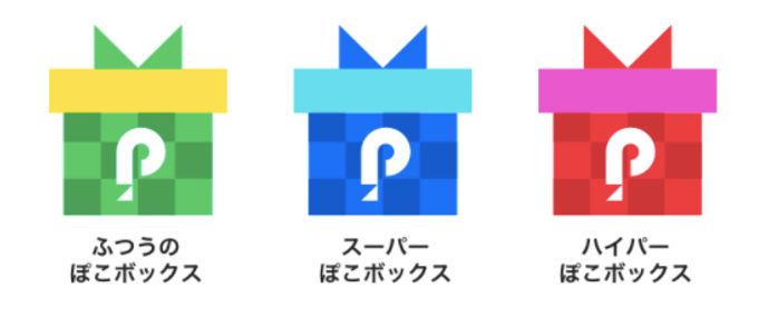 スクリーンショット 2020-12-19 11.25.46.jpg
