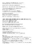 チラシ_page-0001.jpg