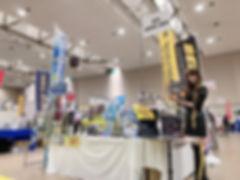 札幌 イベントコンパニオン