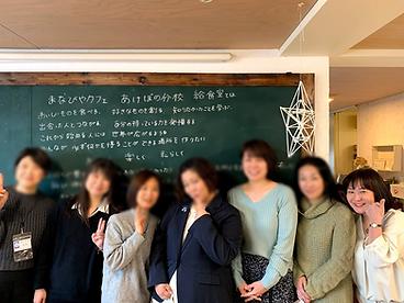 恵子3.png