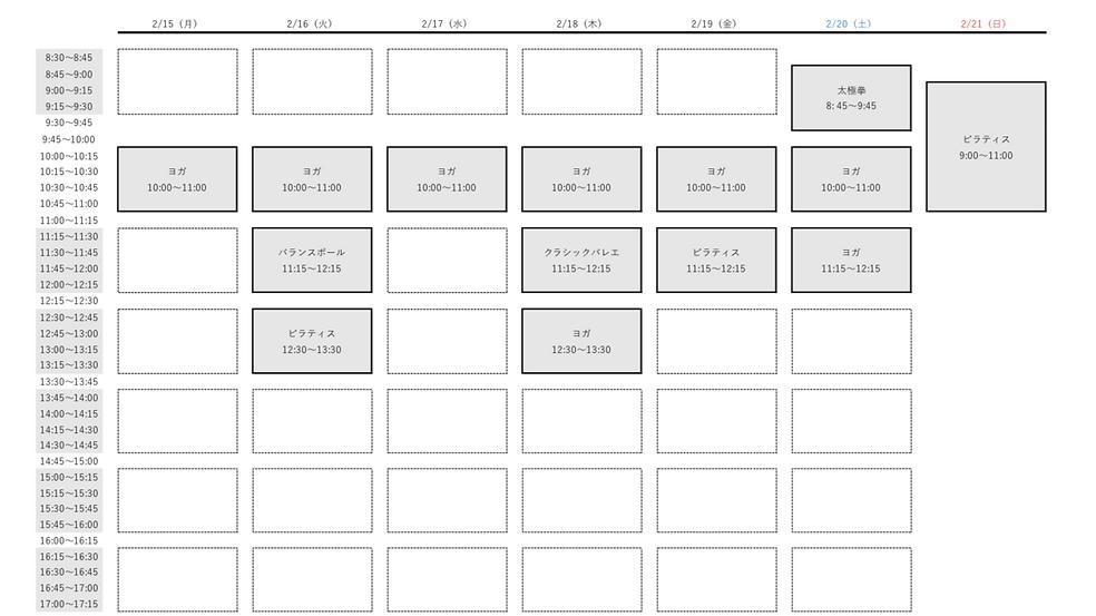 スクリーンショット 2021-02-12 22.41.29.png