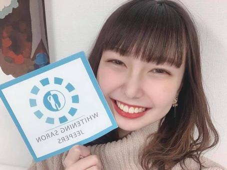 本日はモデル事務所jeepers有咲ちゃんがご来店!!
