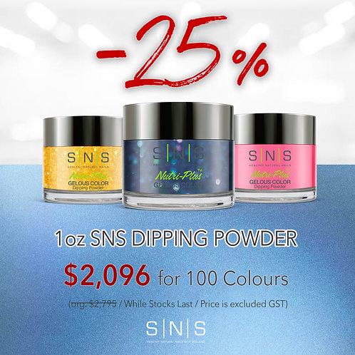 100 SNS Dipping Powder size 1oz