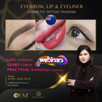 Live Training Webinar in Permanent Makeup