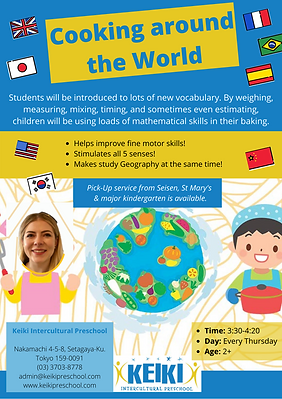 Cooking Around The World Flyer.png