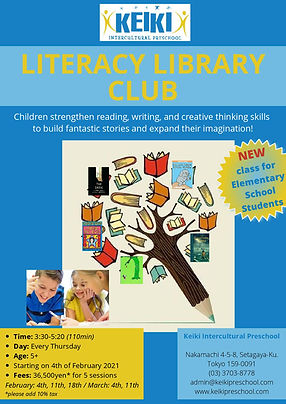 Literacy Library Club Flyer (1)-page-001