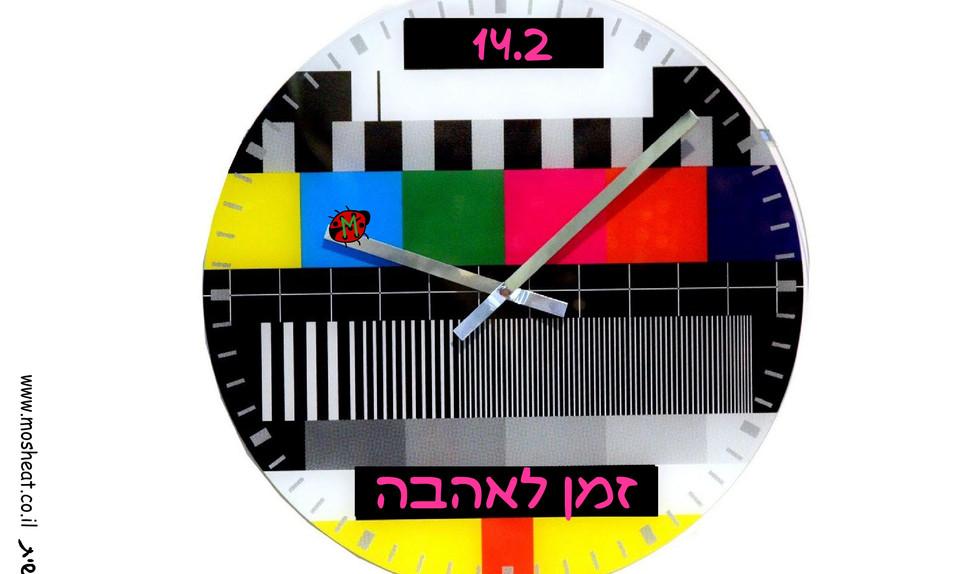 זמן לאהבה 14.2
