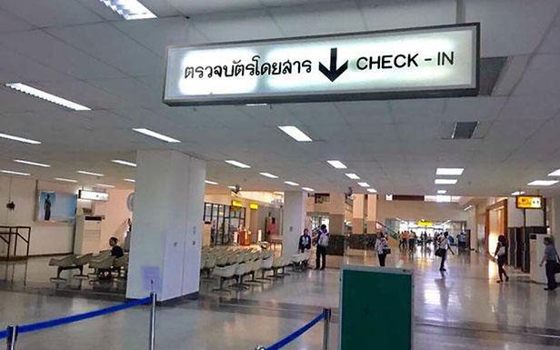 เอกชนจีนสนใจลงทุนยกระดับสนามบินเล็กในภาคอีสานของไทย
