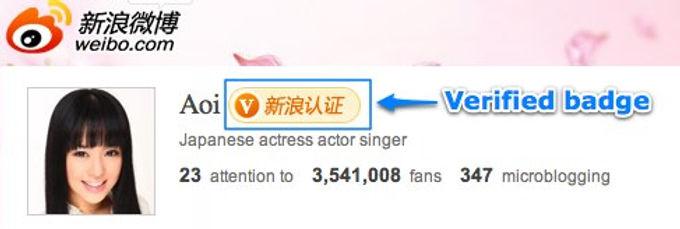 สุโค่ย!!! Sora Aoi กับกลยุทธ์ขายสินค้าในโซเชียลจีน