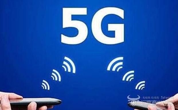 เมื่อเฉิงตู อดีตเมืองหลวงของเล่าปี่กำลังจะนำร่องใช้ 5G