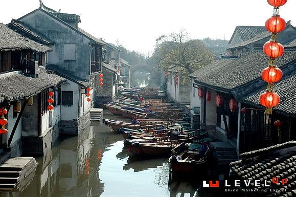 """มาชมภาพของ """"โจวจวง"""" เวนิสแห่งจีนตะวันออก"""