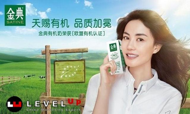Yili นมจีนติด TOP3 แบรนด์อาหารที่มีมูลค่ามากที่สุดในโลก