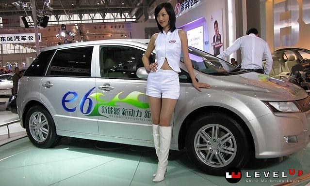 รถยนต์ไฟฟ้าจีนเข้าไทยเรียบร้อย กับดีลประวัติศาสตร์ของ BYD