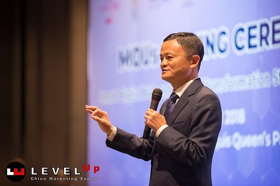 Alibaba ขยาย Data Center ให้ไทยเป็น Hub ในอาเซียน