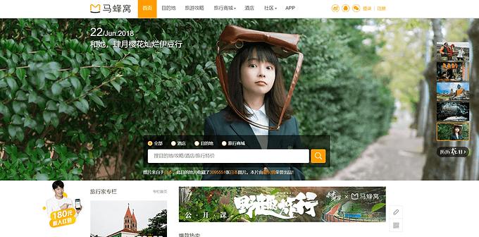เนตไอดอล และ KOL กำลังมาแรงสำหรับการตลาดออนไลน์จีน