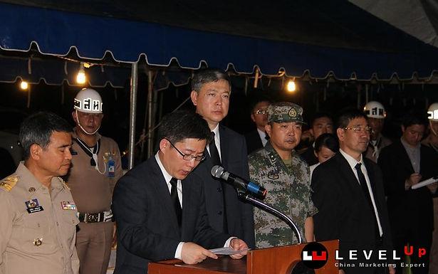 ทูตจีนไม่ได้กล่าวโทษไทย กรณีเรือล่มที่ภูเก็ต