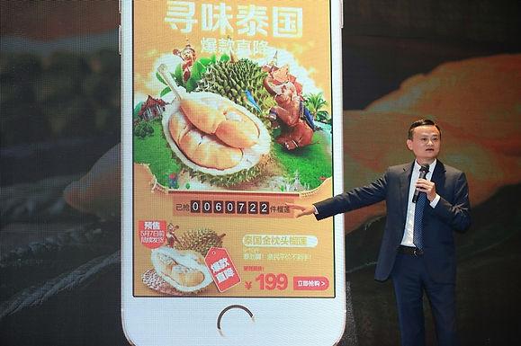เมื่อจีนบุกไทย กับการเป็น Smart Digital Hub
