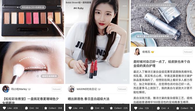 รู้จัก Redbook กับ E-Commerce ที่เติบโตเร็วที่สุดของจีน