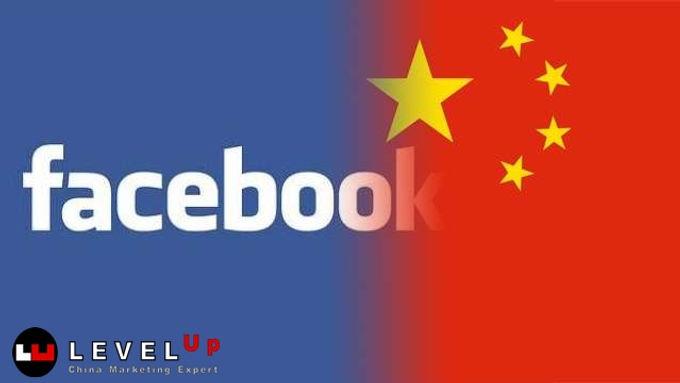 กลยุทธ์สุมาอี้ เมื่อ Tencent เข้าบุก Facebook