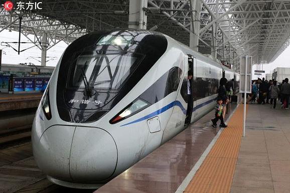 จีนเริ่มใช้ตั๋วล่องหนกับรถไฟความเร็วสูงที่ไห่หนาน